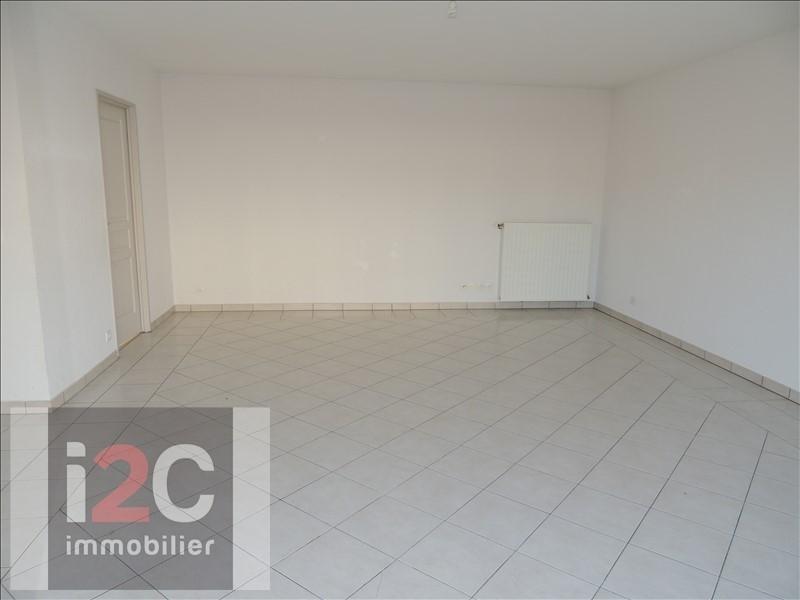 Venta  casa Prevessin-moens 450000€ - Fotografía 3