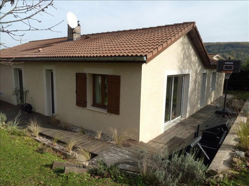 Vente maison / villa St jean le vieux 223500€ - Photo 2