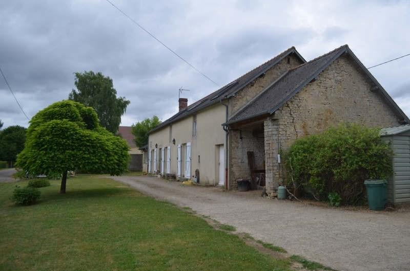 Vente maison / villa Sees 178500€ - Photo 7