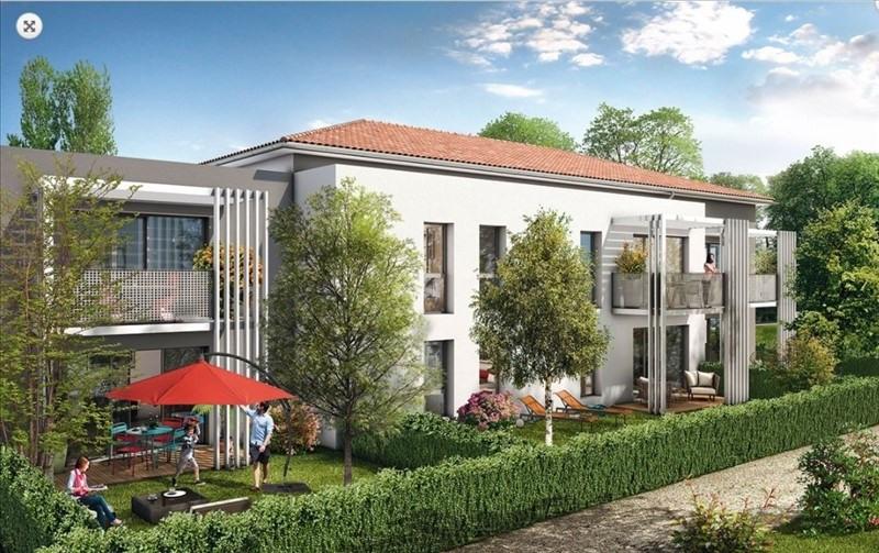 Vente maison / villa Cugnaux 295000€ - Photo 2