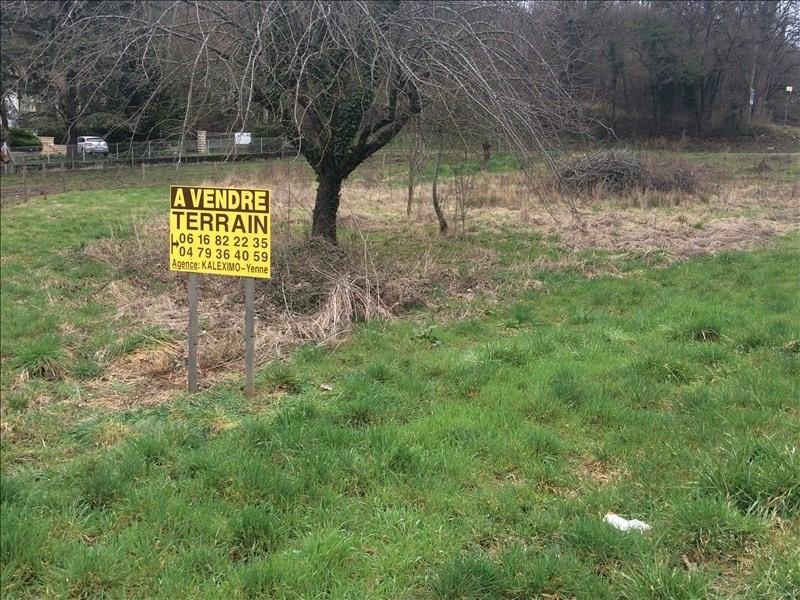 Vente terrain Yenne 43000€ - Photo 1