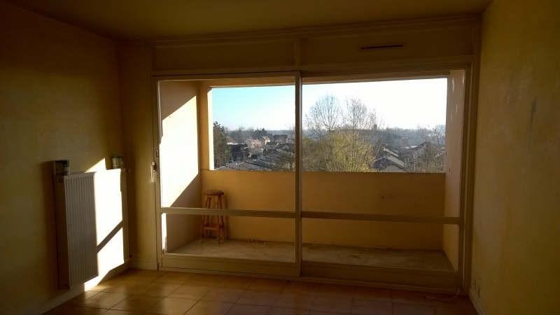 Vente appartement Moulins 40000€ - Photo 1