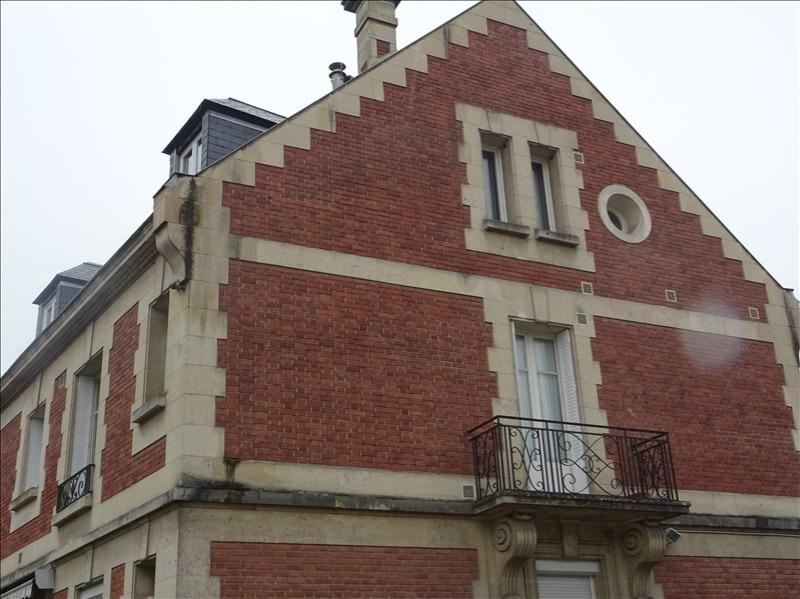 Vente appartement Soissons 170000€ - Photo 1