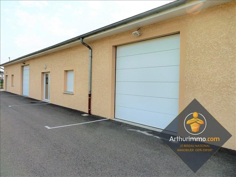 Rental empty room/storage Tignieu jameyzieu 600€ +CH/ HT - Picture 1