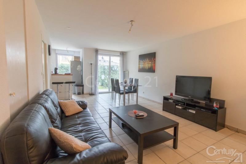 Sale apartment Plaisance du touch 130000€ - Picture 1