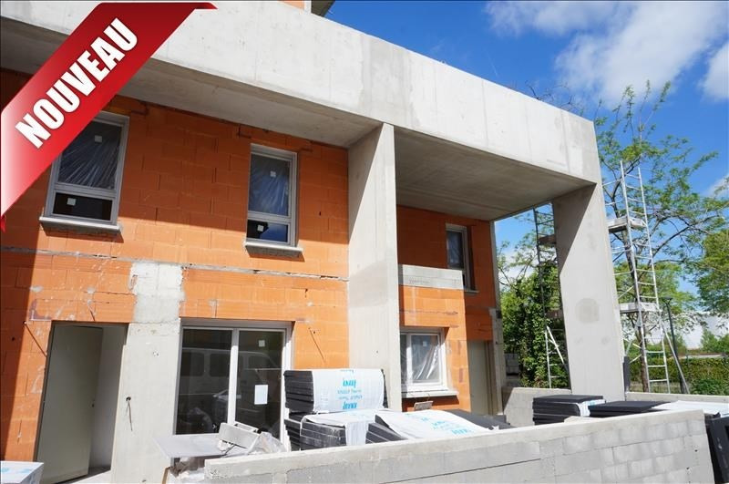 Vente appartement Toulouse 240 000€ - Photo 1