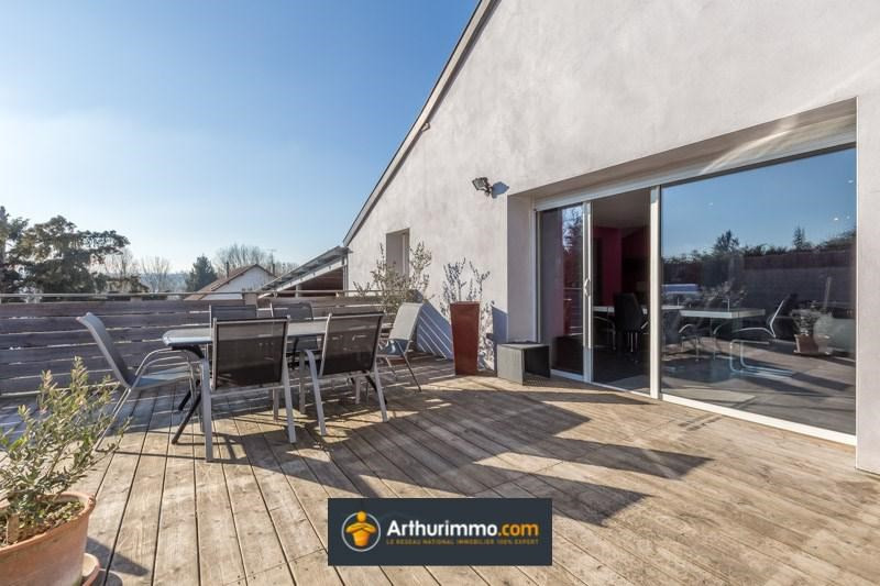 Vente appartement Morestel 230 000€ - Photo 1