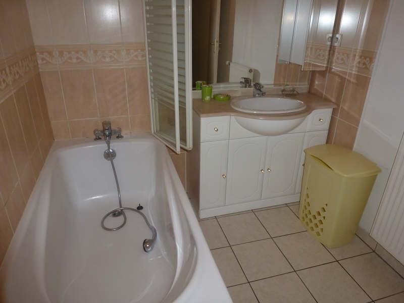Location appartement Chatellerault 530€ CC - Photo 5