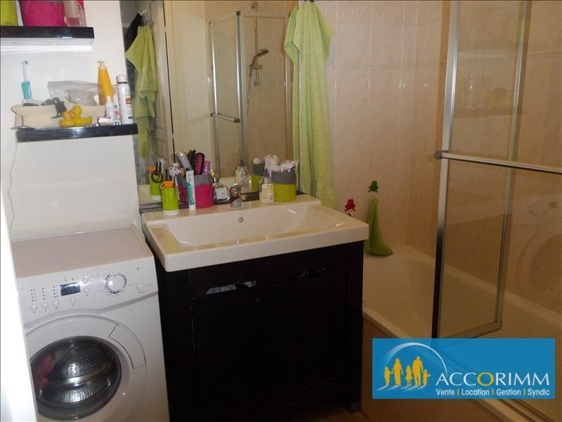 Vente appartement Villeurbanne 200 000€ - Photo 10