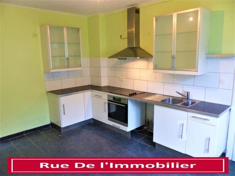 Sale house / villa Drusenheim 198990€ - Picture 1