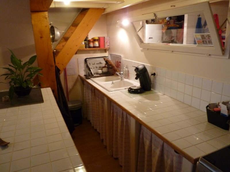 Location appartement Lyon 4ème 636€ CC - Photo 2
