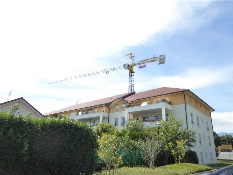 Sale apartment Ferney voltaire 749 000€ - Picture 6
