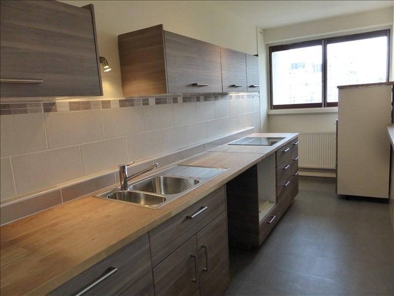 Vente appartement Paris 15ème 739820€ - Photo 2