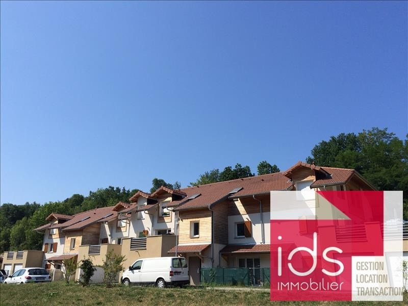Vente appartement Challes les eaux 184 000€ - Photo 6