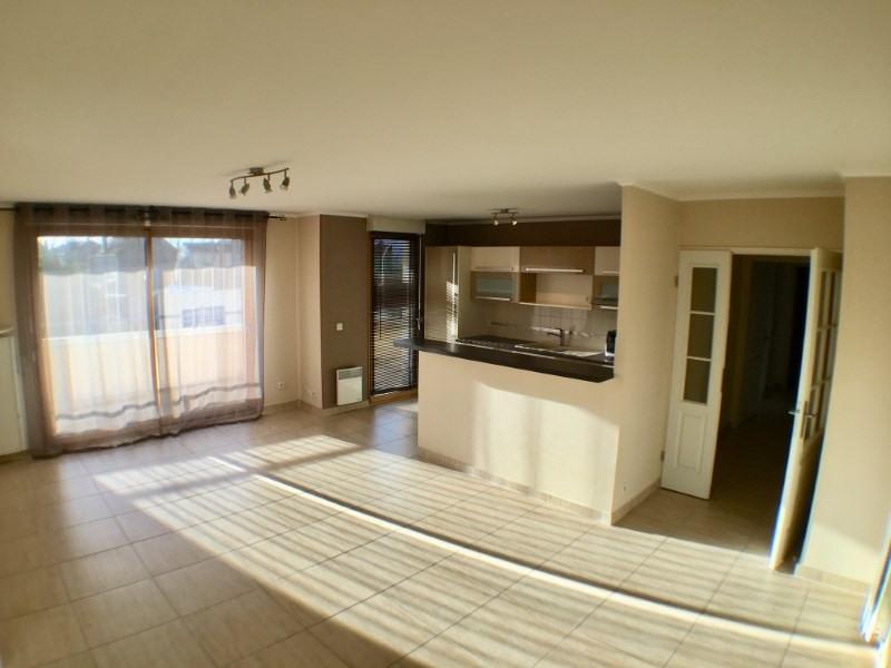 出售 公寓 Le perreux sur marne 430000€ - 照片 2