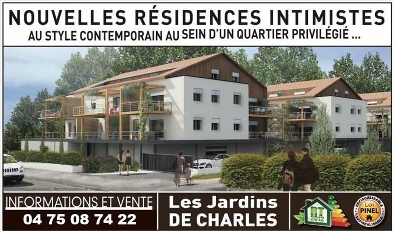 Vente appartement Tournon-sur-rhone 337535€ - Photo 1