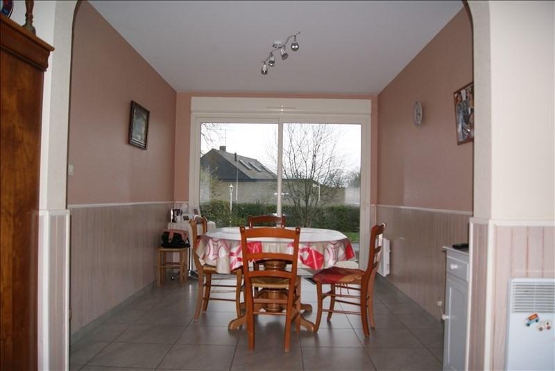 Vente maison / villa Blain 231000€ - Photo 5