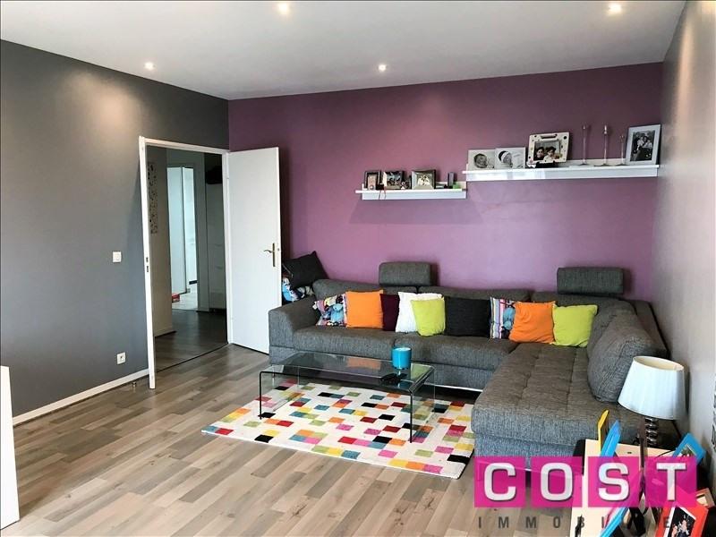 Revenda apartamento Asnieres sur seine 459000€ - Fotografia 3