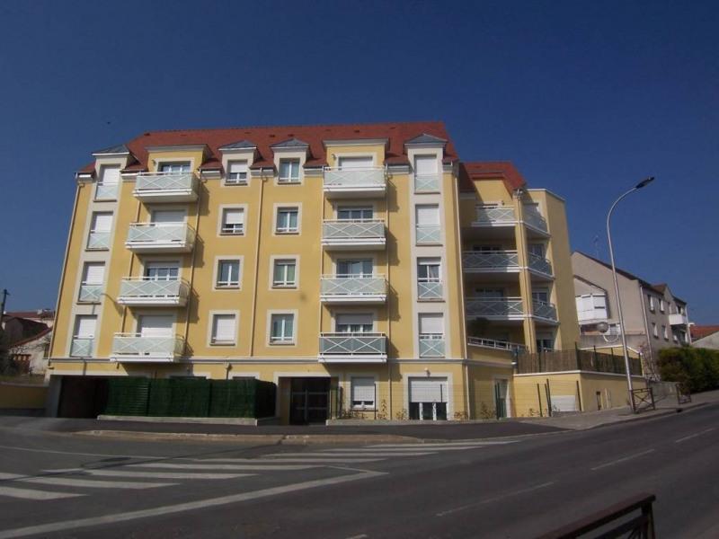 Vente appartement Arpajon 160500€ - Photo 1