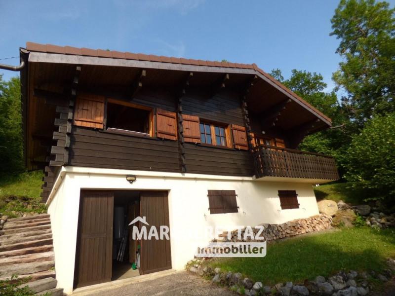 Vente maison / villa Mieussy 295000€ - Photo 3