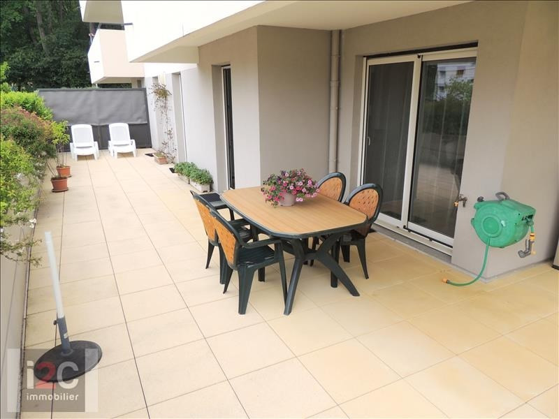 Vente appartement Prevessin-moens 575 000€ - Photo 7