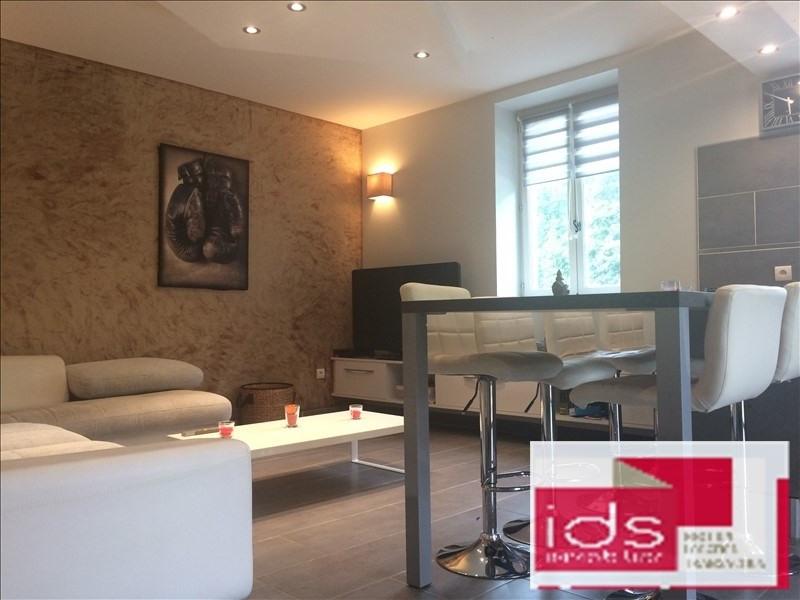 Vente appartement Barberaz 232000€ - Photo 8