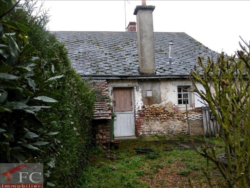 Vente maison / villa Celle 17000€ - Photo 1