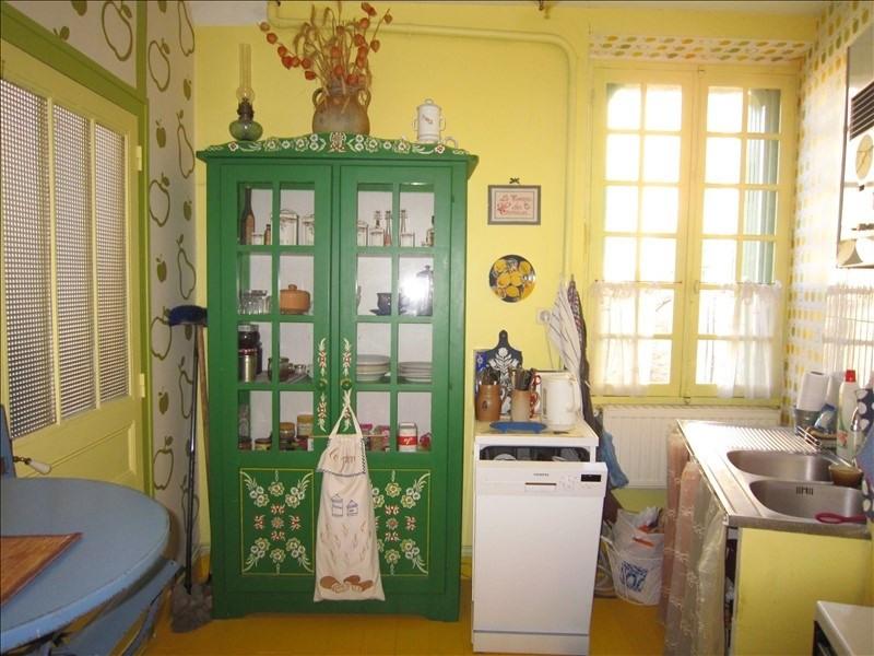 Vente maison / villa St cyprien 171200€ - Photo 5