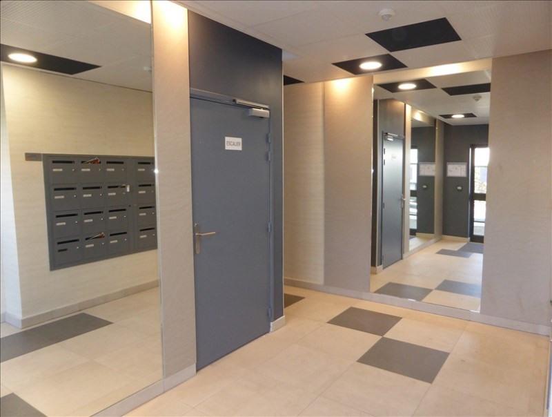 Vente appartement Montpellier 266000€ - Photo 5