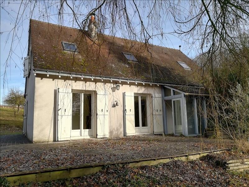 Vente maison / villa Reugny 228900€ - Photo 1