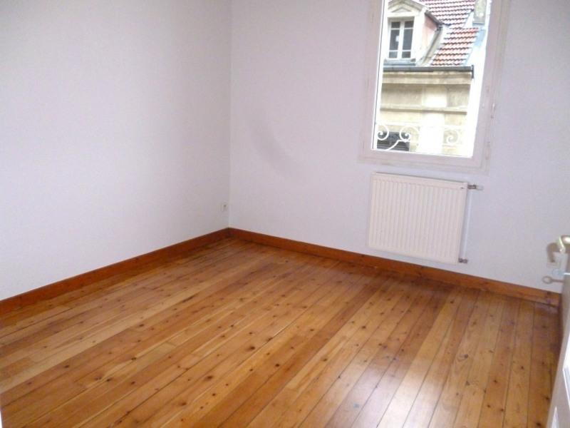 Location appartement Vals-les-bains 452€ CC - Photo 6