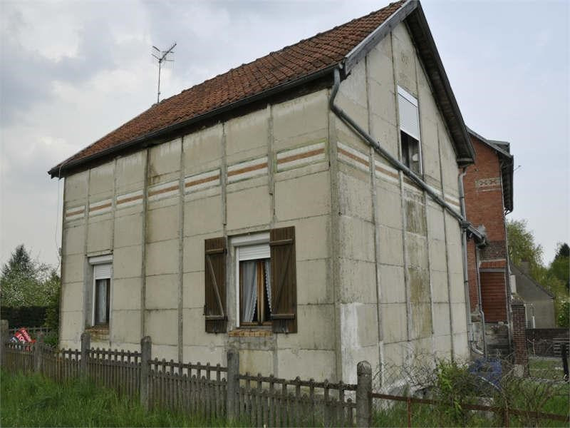Vente maison / villa Soissons 60 000€ - Photo 2