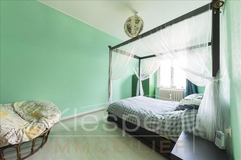 Vente maison / villa Colmar 254800€ - Photo 9