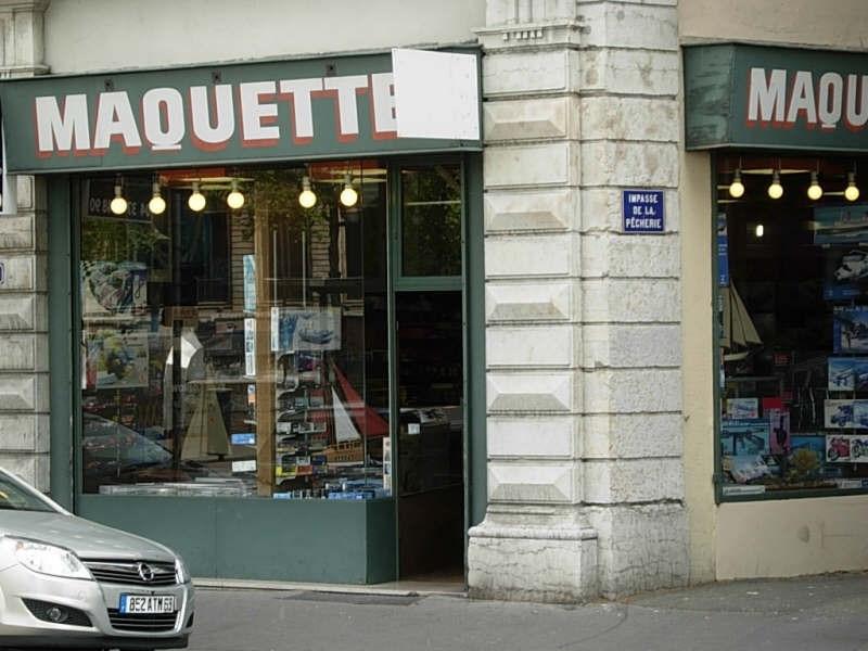 Cession de bail local commercial Lyon 1er 110000€ - Photo 2