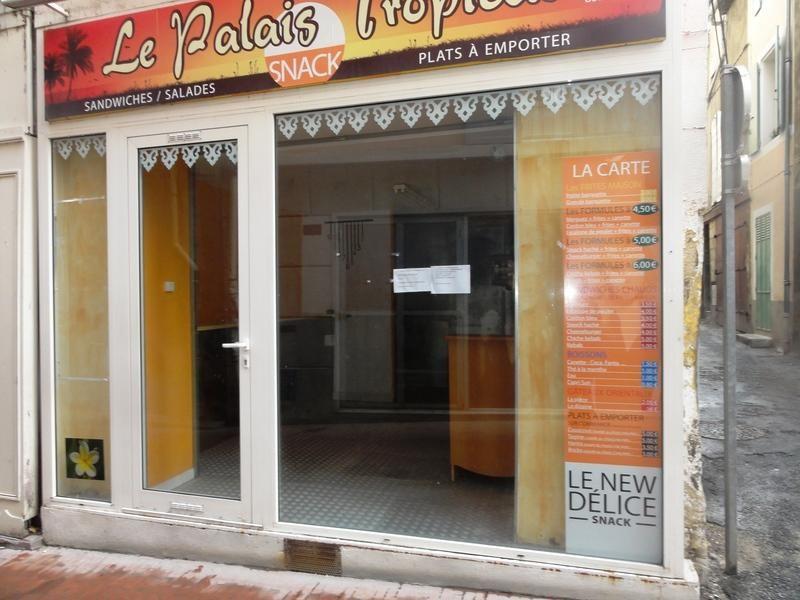 Vente Local commercial Manosque 0