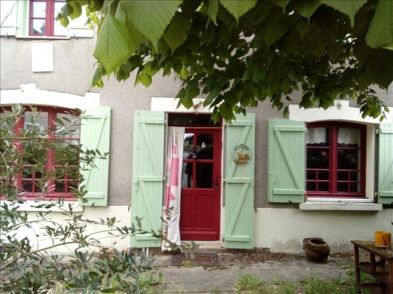 Vente maison / villa La porcherie 77000€ - Photo 2