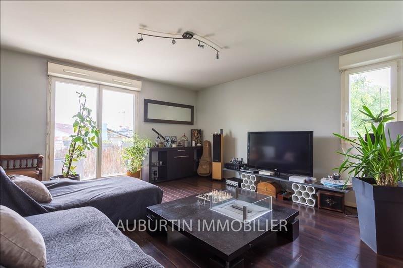 Продажa квартирa Aubervilliers 275000€ - Фото 1