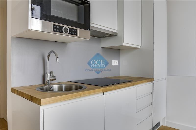 Vente appartement Paris 2ème 420000€ - Photo 5