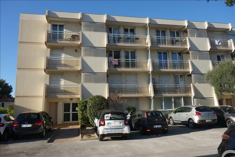 Location appartement Toulon 650€ CC - Photo 9
