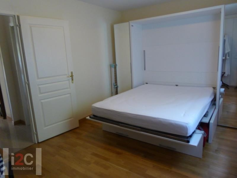 Venta  apartamento Ferney voltaire 475000€ - Fotografía 10