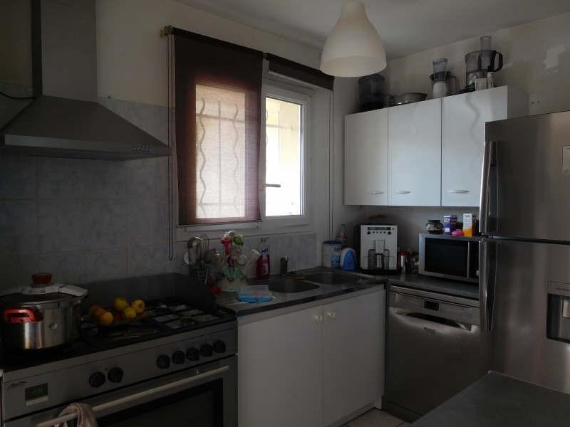 Rental house / villa St andre de cubzac 783€ CC - Picture 6