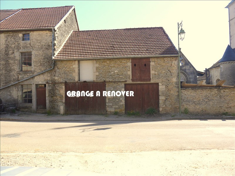 Продажa дом Chalancey 20000€ - Фото 1