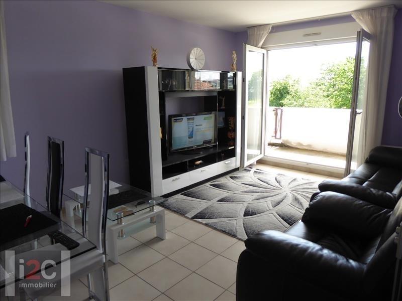 Vendita appartamento Segny 259000€ - Fotografia 6