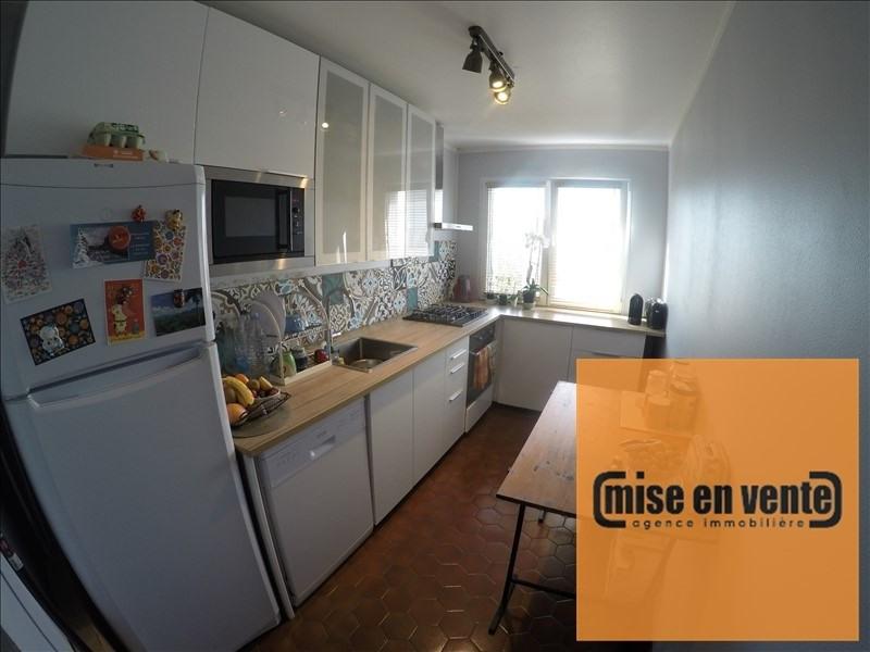 Продажa квартирa Champigny sur marne 157500€ - Фото 1