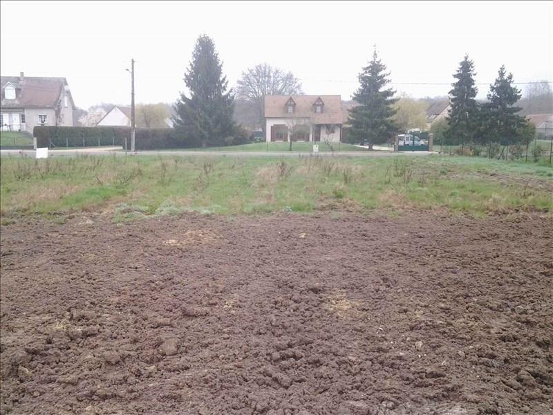 Vente terrain Blois 29000€ - Photo 1