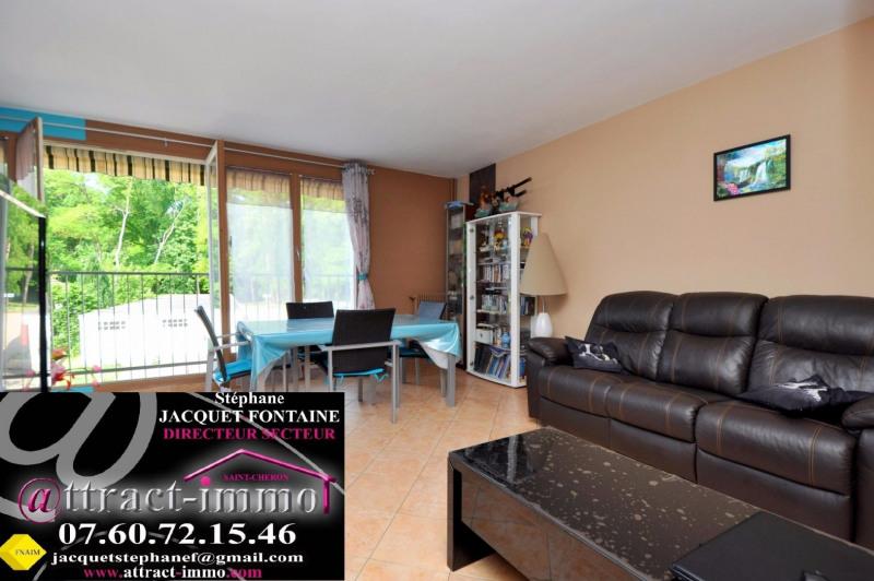 Vente appartement Bruyeres le chatel 150000€ - Photo 3