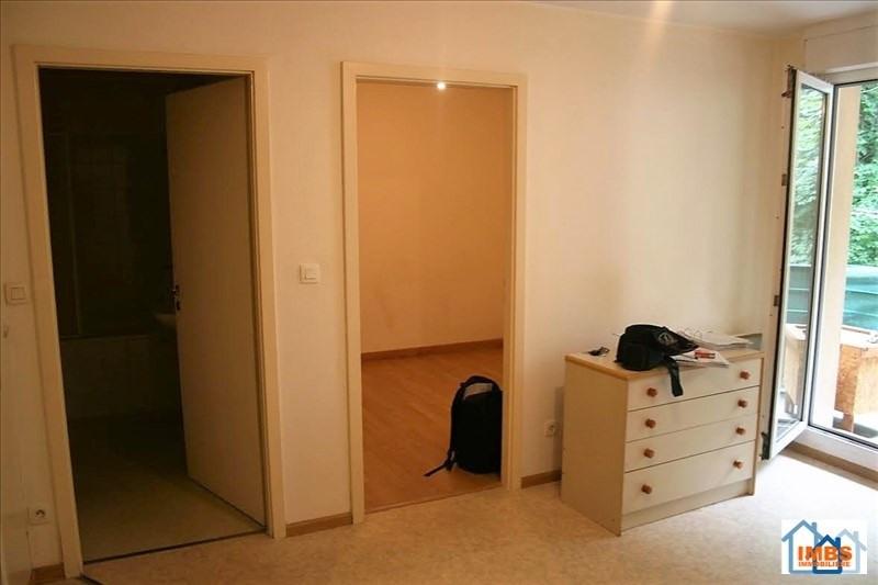 Venta  apartamento Strasbourg 88000€ - Fotografía 3