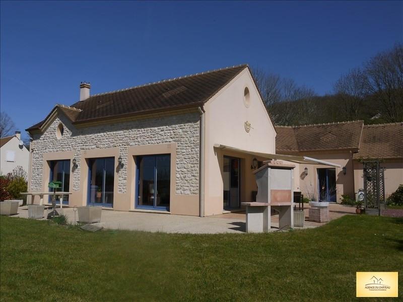 Vente maison / villa Vetheuil 462000€ - Photo 4
