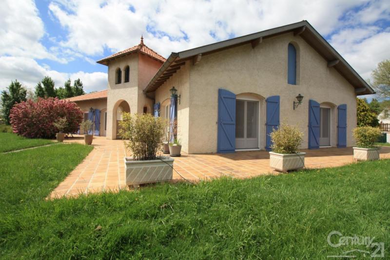 Vente de prestige maison / villa Plaisance du touch 578000€ - Photo 1