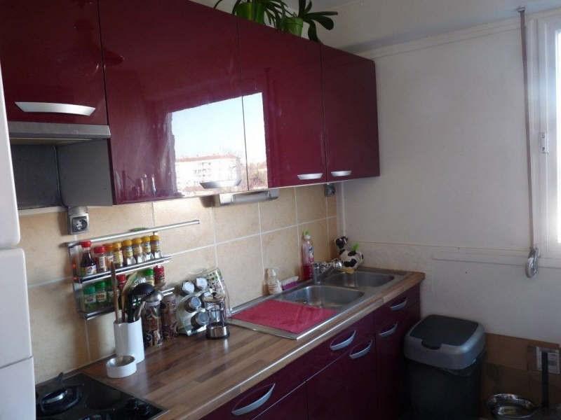 Vente appartement Niort 69900€ - Photo 1